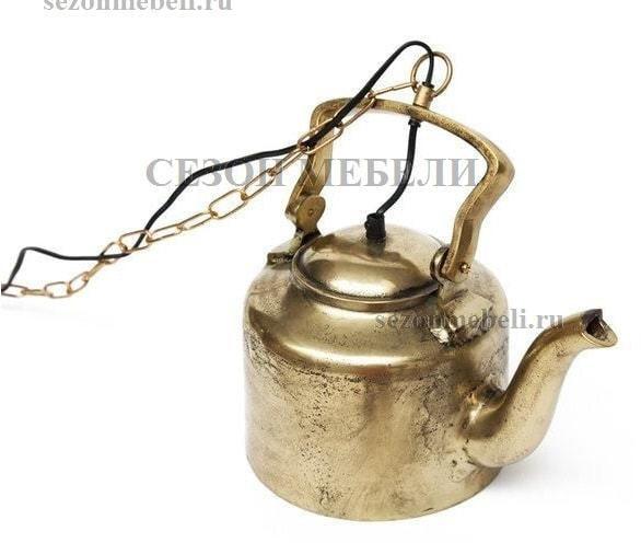 Светильник Secret De Maison Tea Pot (mod. 6559) (фото)