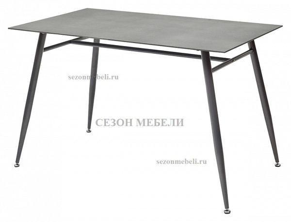 Стол DIRK цвет BTC-F056 бежево-серый (фото)