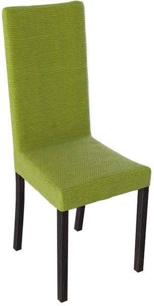 Стул Ромео (Венге/ тк №36 Зеленый/Lime) (фото)
