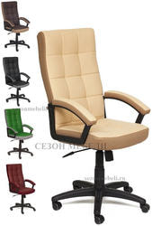 Кресло офисное Bekly (Бэкли)