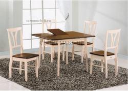 Обеденная группа (стол JIN EXT 3232 H4 и стулья D-878H)