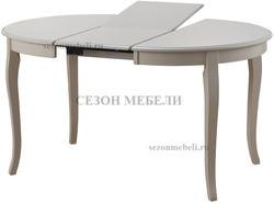 Стол Milano (MN-T4EX) ivory white