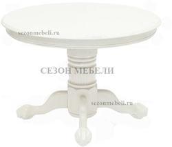 Стол GR 4260 STC (White#2)