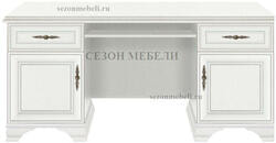 Стол письменный Кентаки BIU2D2S белый