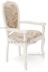 Кресло Princess (Принцесс) Butter white
