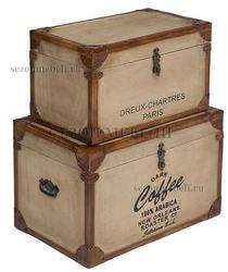 Столик - сундук Chartres M-3165 (Чартрис)