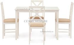 Обеденная группа Хадсон (стол + 4 стула)/ Hudson Dining Set (слоновая кость)