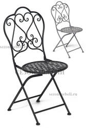 Стул складной Love chair (Лав)