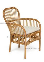 Кресло Nabire Chair (Набире)