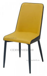 Стул Soft (Yellow/ Grey)