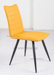 Стул Bloom (Yellow)