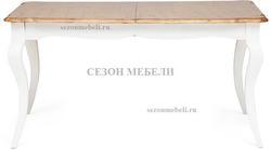 Стол Secret De Maison BORDEAUX (mod.T9132)