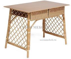 Стол Maison Objet