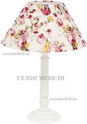 Лампа настольная Secret De Maison (mod. 10404)