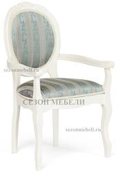 Кресло Fiona 2 (FN-AC2) Ivory white