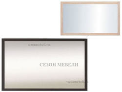 Зеркало Каспиан LUS/100