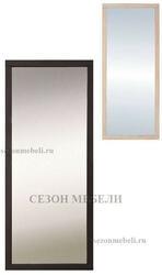 Зеркало Каспиан LUS/50 дуб сонома