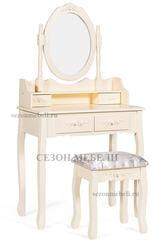 Туалетный столик с табуретом Arno (mod. HX18-263)