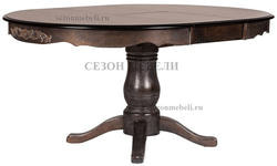 Стол Parisa (PA-T6EX) Antique walnut
