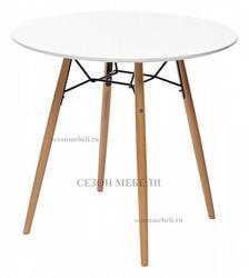Стол CLIDE D90 белый/массив бука