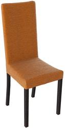 Стул Ромео (Венге/ тк №38 Оранжевый/Orange)
